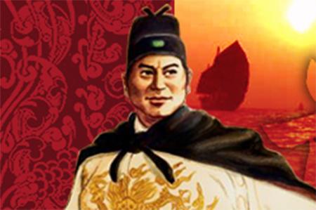Cheng Ho (Zheng He)