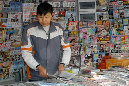 China News Seller