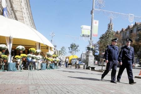 Ukraine city scene