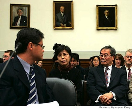 Shi was arrested in 2004 and sentenced to prison the following year on charges of disclosing state secrets.