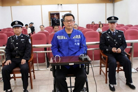 ang Hanzhong, the former deputy chief of the region's politics and law commission, was convicted by Baodou Intermediate People's Court on Monday for taking more than 40 million yuan in bribes and illegally amassing 21 properties. Photo: Xinhua