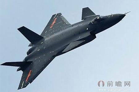 J-20 Stealth Aircraft