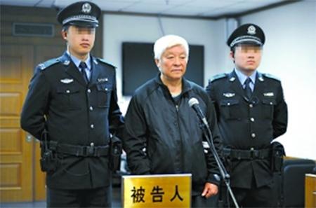 Tian Xueren at court
