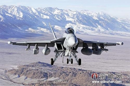Chinese Fighter Jet