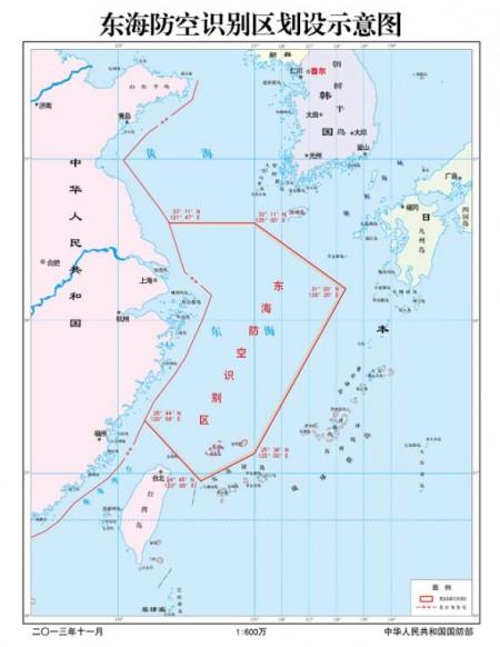 East China Sea Air Defense Identification Zone