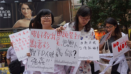 Women wearing pyjamas rallied in the city center for the 2013 Slutwalk