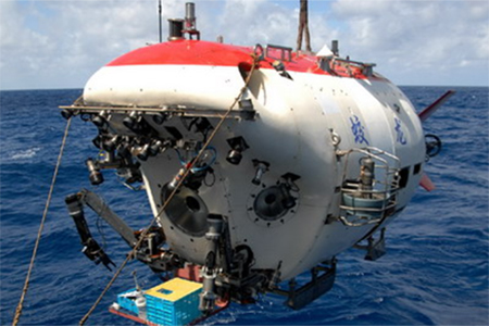 The Jiaolong deep sea submersible