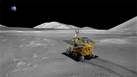 "China's Lunar Rover ""Jade Rabbit"""