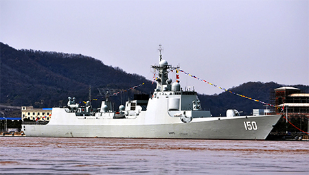 China's new missile destroyer the Changchun