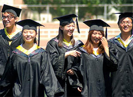 Chinese University Students