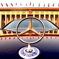 A luxury car driven by a Chinese official is parked in front of the Great Hall of the People in Beijing. Stephen Shaver/AFP/Getty Images