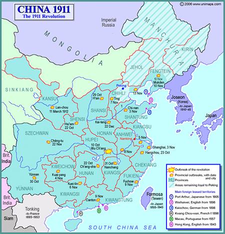 Major Events in the Xinhai Revolution