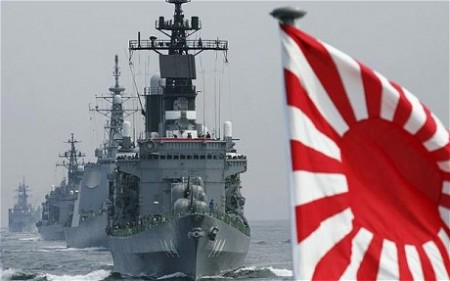 Japan Maritime Self-defence Force