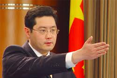 Foreign Ministry Spokesman Qin Gang