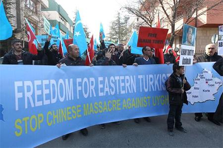 East Turkestan Freedom Movement