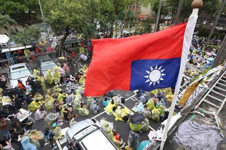 Taiwan Revolution