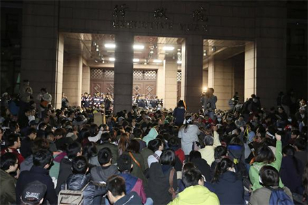 Taiwan Student Protest