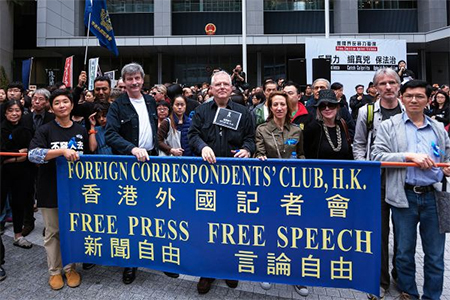 Protest for press freedom in Hong Kong