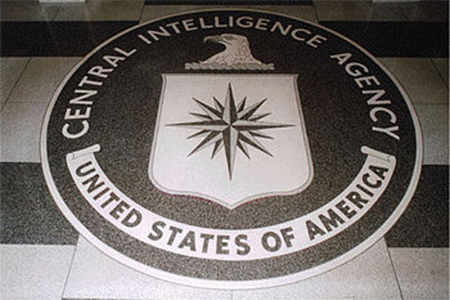 The -foot ( m) diameter granite CIA seal in the lobby of the original headquarters building. (Photo credit: Wikipedia)