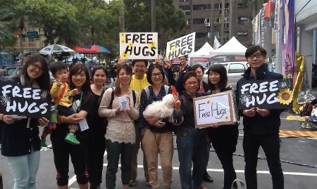 Free Hug Gang