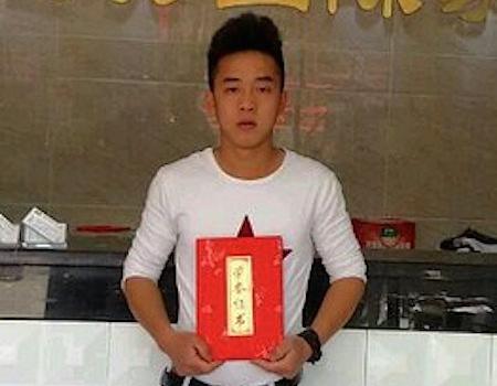 Xu Yuanguang