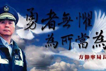 Fang Yang-ning (方仰寧)