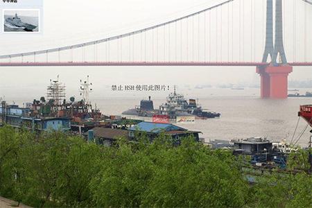 China's new conventional submarine