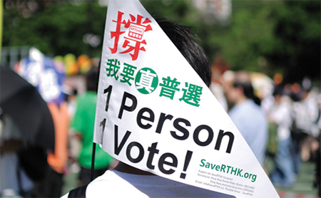 Hong Kong - call for universal suffrage