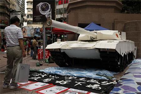 Tiananmen Protest Preparation
