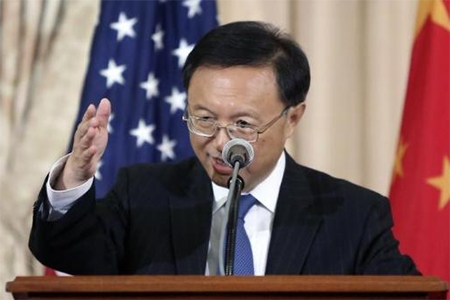 China's State Councilor Yang Jiechi makes remarks during the Ecopartnership event of the U.S.-China Strategic and Economic Dialogue (S&ED) at the State Department in Washington July 11, 2013