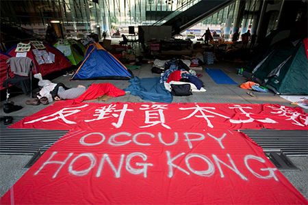 Occupy Central in Hong Kong