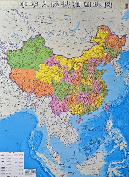 New China Map