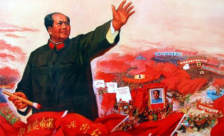 A propaganda poster featuring Mao Zedong from during the Cultural Revolution