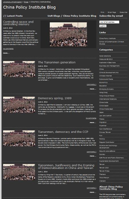 China Policy Blog Screenshot