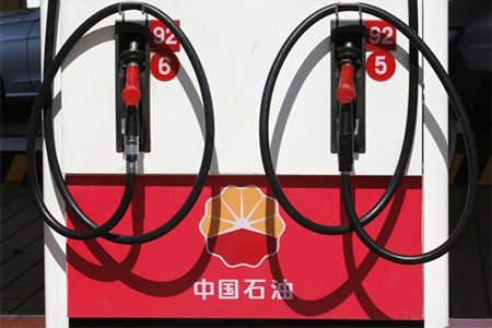 PetroChina's logo is seen at a gas station in Beijing