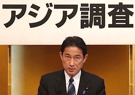 Japan's Foreign Minister Fumio Kishida gives a speech during a seminar in Tokyo January 17, 2014