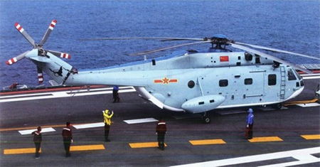 A Z-18 early warning helicopter on the Liaoning