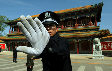 China Policeman