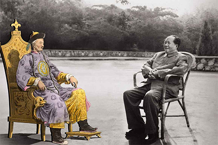 Mao and the Emperor