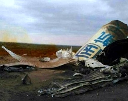 Reports and photos posted online indicated that the booster rocket used in the test crash landed in China's Inner Mongolia autonomous region