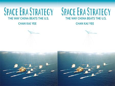 Chan Kai Yee's Space Era Strategy