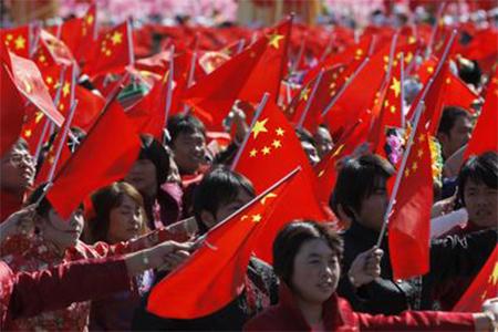 China Patriotism