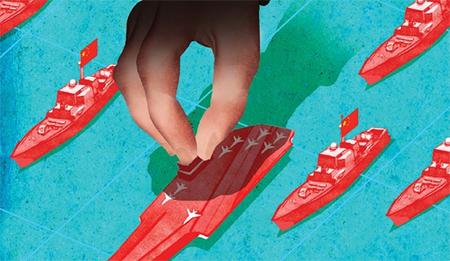 China's Dangerous Game