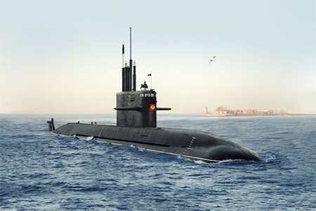 Amur 1650 Submarine