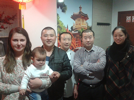 Wang Yanping and Family