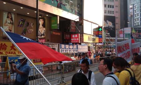 Protestors of the Protestors, Causeway Bay, Hong Kong