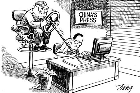 China's Media
