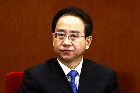 ENDGAME: Ling Jihua, the former chief of staff to China's ex-president Hu Jintao, is among the many officials being investigated for corruption.