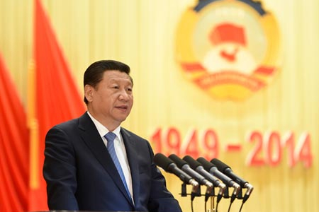 Xi Jinping delivers a speech in Beijing on Sept. 21, 2014 to mark the 65th anniversary of the founding of the Chinese People's Political Consultative Conference. (Photo/Xinhua)