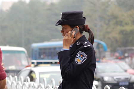 Chinese Policewoman
